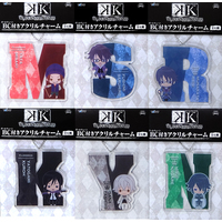 (Full Set) Acrylic Charm - K