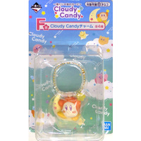 Key Chain - Kirby's Dream Land / Waddle Dee