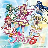 Theme song - Yes! PreCure 5