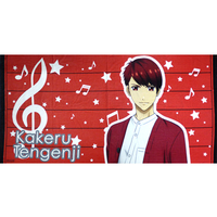 Bath Towel - Star-Myu (High School Star Musical) / Tengenji Kakeru (Star-Mu)