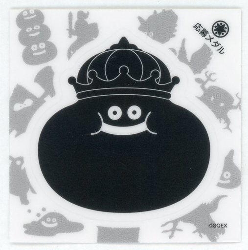 Wall Stickers - Dragon Quest