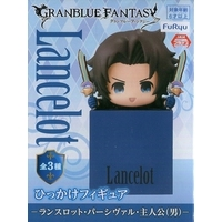 Hook Figure - GRANBLUE FANTASY / Percival & Lancelot