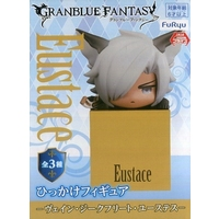 Hook Figure - GRANBLUE FANTASY / Eustace & Siegfried & Vane