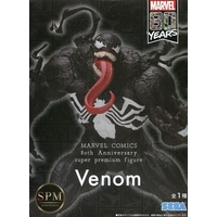 PM Figure (SEGA) - MARVEL
