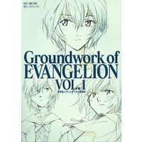 Illustration book - Booklet - Evangelion