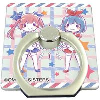 Bunker Ring - Smartphone Ring Holder - GraffArt - VTuber
