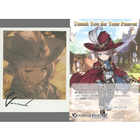 Illustrarion card - GRANBLUE FANTASY