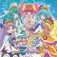 Theme song - Pendant - PreCure Series / Shirabe Ako & Cure Cosmo