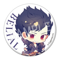 Trading Badge - GRANBLUE FANTASY / Belial