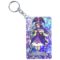 Key Chain - PreCure Series / Izayoi Riko (Cure Magical)
