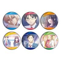 (Full Set) Badge - Kono Oto Tomare!