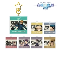 Trading Acrylic Key Chain - Star-Myu (High School Star Musical)