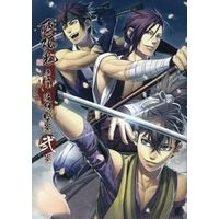 Illustration book - Hakuouki