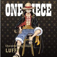 Character song - ONE PIECE / Monkey D Luffy