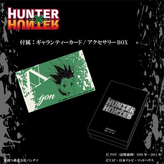 Ring - Hunter x Hunter / Gon & Leorio Paladinight & Kurapika & Killua Size-17