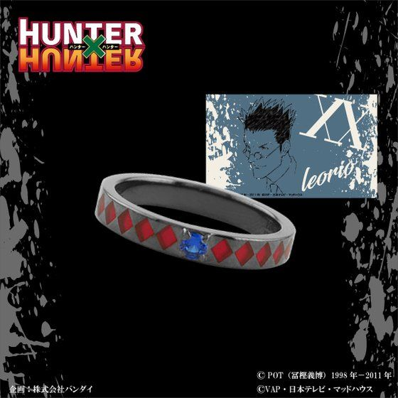 Ring - Hunter x Hunter / Gon & Kurapika & Killua & Leorio Paladinight Size-19