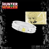 Ring - Hunter x Hunter / Gon & Leorio Paladinight & Killua & Kurapika Size-11