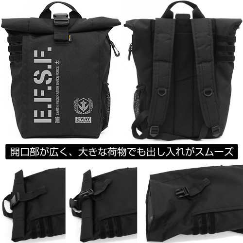 Daypack - Gundam series / Earth Federation