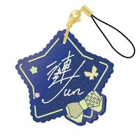 Rubber Strap - Ensemble Stars! / Sazanami Jun