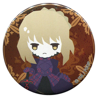 Trading Badge - Fate/Grand Order / Saber Alter