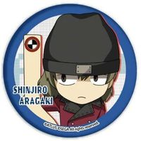 Badge - Persona3 / Aragaki Shinjirou