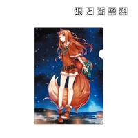Plastic Folder - Spice and Wolf / Holo