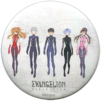 Badge - Evangelion
