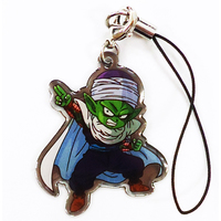 Strap - Dragon Ball / Piccolo