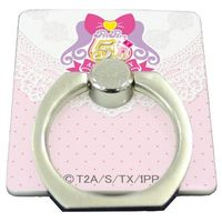 Bunker Ring - Smartphone Ring Holder - PriPara