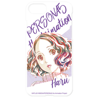 iPhone8 case - iPhone7 case - Ani-Art - Smartphone Cover - Persona5 / Okumura Haru