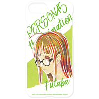 iPhone8 case - iPhone7 case - Ani-Art - Smartphone Cover - Persona5 / Sakura Futaba