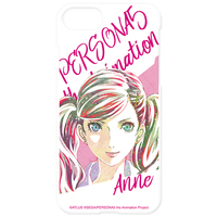 iPhone8 case - iPhone7 case - Ani-Art - Smartphone Cover - Persona5 / Takamaki Anne