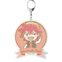 Big Key Chain - Yowamushi Pedal / Naruko Shoukichi