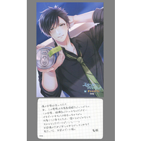 Message Card - Stand My Heroes / Sugano Natsuki