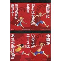 Memo Pad - ONE PIECE / Monkey D Luffy
