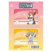 Card Stickers - IM@S: Cinderella Girls / Sato Shin & Nana