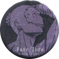 Badge - Fate/Zero / Assasin