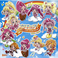 Theme song - Smile PreCure! / Izayoi Riko (Cure Magical) & Asahina Mirai (Cure Miracle) & Cure Flora