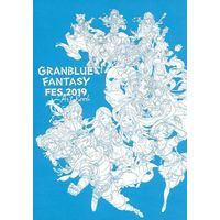 Book - GRANBLUE FANTASY