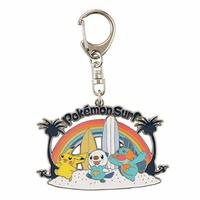 Key Chain - Pokémon