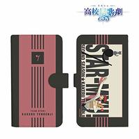 Smartphone Wallet Case - Star-Myu (High School Star Musical) / Tengenji Kakeru (Star-Mu)