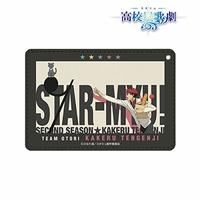 Commuter pass case - Star-Myu (High School Star Musical) / Tengenji Kakeru (Star-Mu)