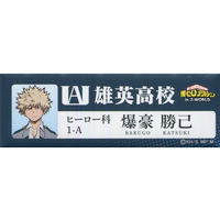 Square Badge - My Hero Academia / Bakugou Katsuki