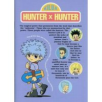 Notebook - Hunter x Hunter