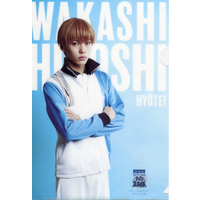 Plastic Folder - Prince Of Tennis / Hiyoshi & Rikkai University of Junior High School & Seishun Gakuen