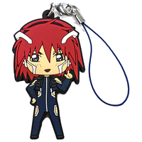 Rubber Strap - Fafner in the Azure
