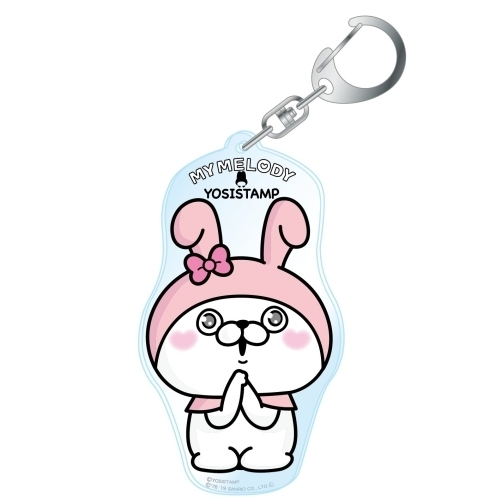 Acrylic Key Chain - My Melody