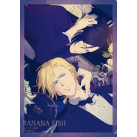 Plastic Folder - BANANA FISH / Yut-Lung Lee & Ash Lynx