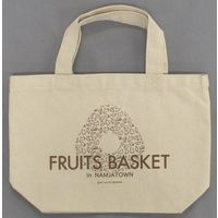 Lunch Bag - Fruits Basket