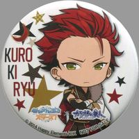 Badge - Ensemble Stars! / Kiryu Kuro